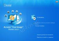 Acronis True Image - программа для создания резервных копий Windows