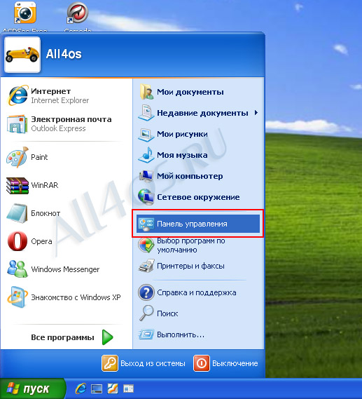 Windows 7 где находится панель управления