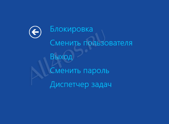 Диспетчер задач Windows XP, 7, 8