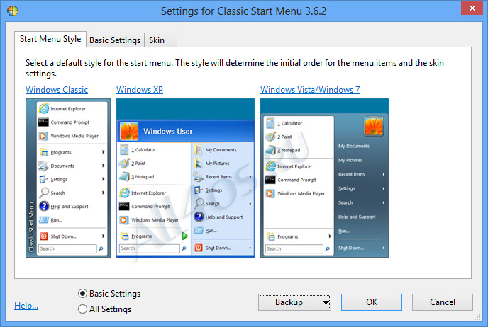 Скачать Оформления для Windows XP