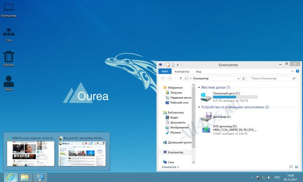 Ourea - четыре темы для Windows 8 в одной