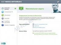 NOD32 - комплексный антивирус от ESET