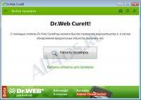 Dr.Web CureIt! - бесплатная версия доктор веб, сканер вирусов