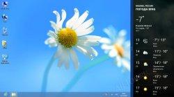 Snap в Windows 8 - закрепление Metro-приложений на экране