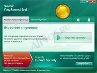 Kaspersky Virus Removal Tool - бесплатная версия касперского