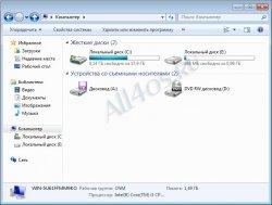 Создание виртуального диска в Windows 7