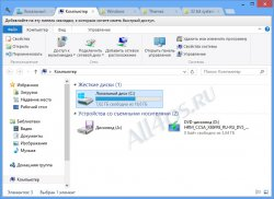 Проводник Windows 8 в виде Google Chrome