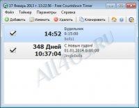 Free Countdown Timer - программа таймер и будильник