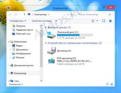 Включаем прозрачность окон Aero (Аэро) в Windows 8