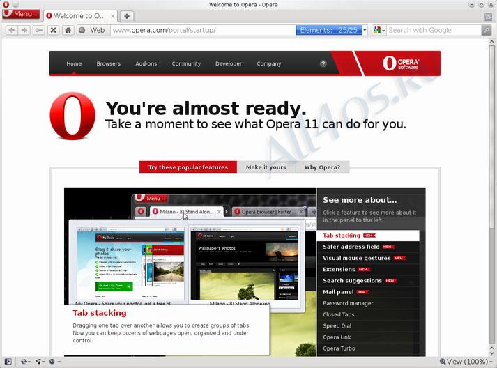 перехват паролей для сайтов