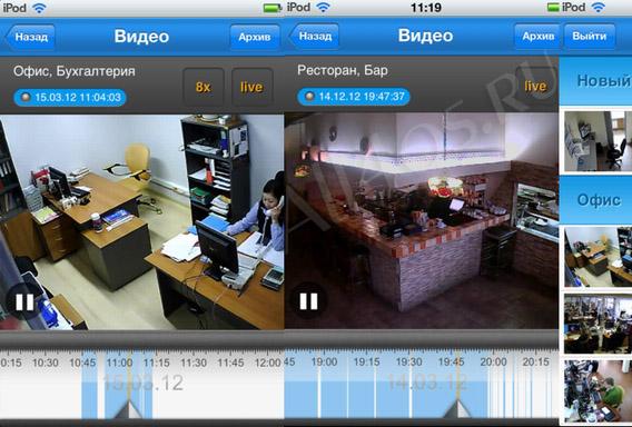 Скачать Ivideon - приложение видеонаблюдения для iPhone, iPad, iPod