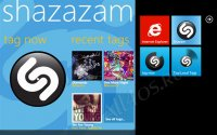 Shazam - приложение для определения названий песен