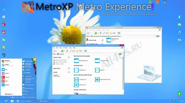 Metroxp v.1.0 - тема для XP в стиле Windows 8