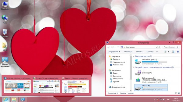 St Valentine's - темы ко дню Святого Валентина для Windows 8