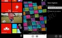 Nokia Lumia Ringtone - приложение для подбора рингтонов