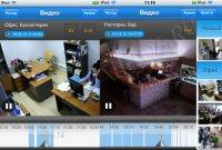 Ivideon - приложение видеонаблюдения для iPhone, iPad, iPod