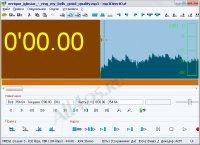 mp3DirectCut - программа для нарезки и редактирования музыки
