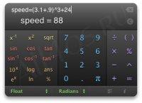 PEMDAS - калькулятор для Mac OS
