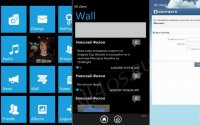 VK Client - ���������� ��������� ��� Windows Phone