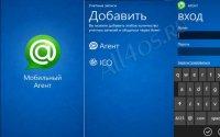 Mail ����� � ICQ ��� Windows Phone