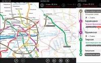 Карты метро для Windows Phone