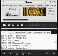 Nata Player - бесплатный аудио плеер