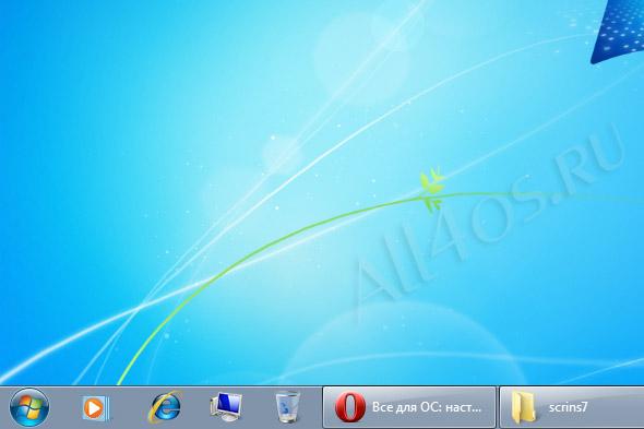 Windows 7 уменьшить размер значков ...: pictures11.ru/windows-7-umenshit-razmer-znachkov.html