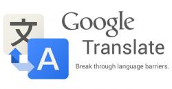 Google переводчик для Android научился работать без интернета