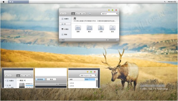 Lion Plus Mini - красивая тема для Windows 7 в стиле Mac OS
