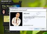 MorphVOX Junior - бесплатная программа для изменения голоса