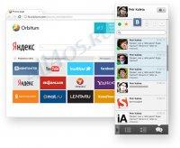 Orbitum - удобный браузер для социальных сетей