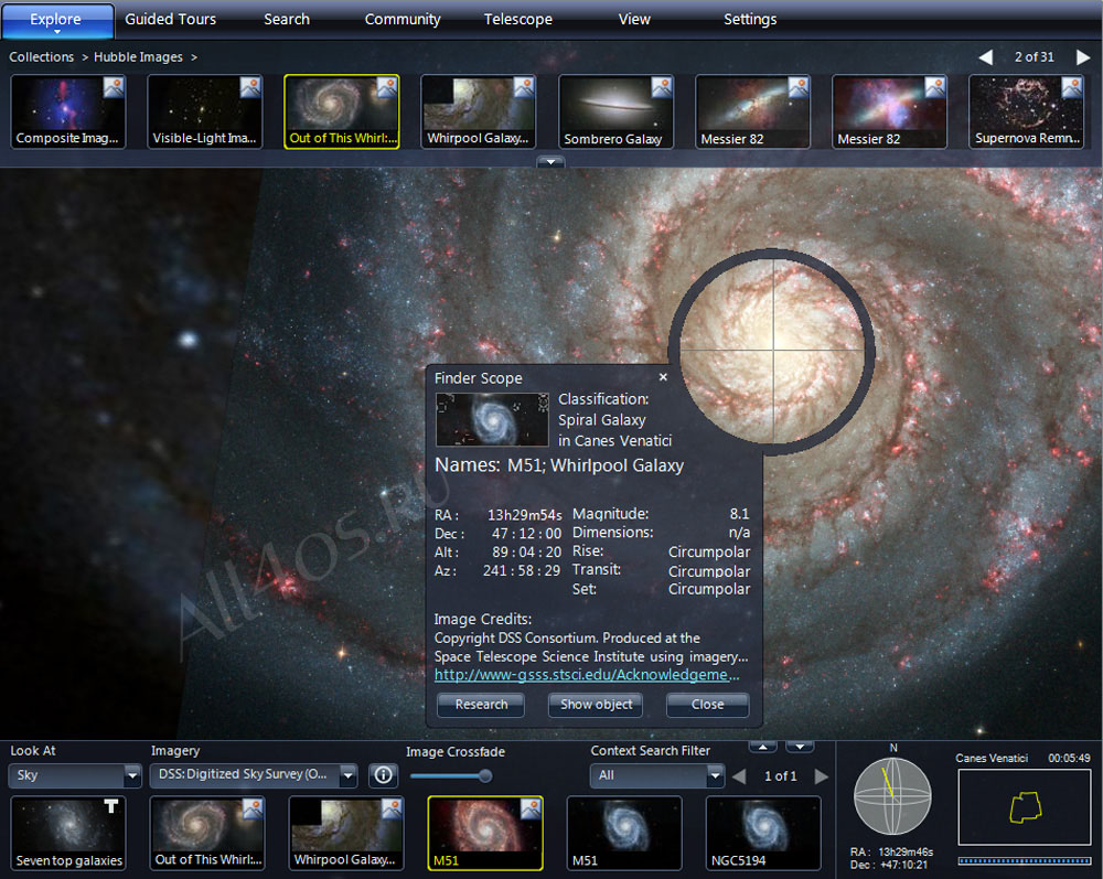 телескоп программа - фото 2