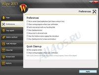 Wipe - программа для удаления следов работы в интернете