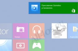 Как изменить длительность уведомлений в Windows 8