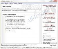 Alaborn iPassword - программа для создания паролей