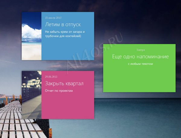 Программа Для Заметок Windows 8