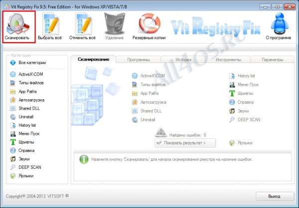 Vit Registry Fix - ��������� ��� ������� �������