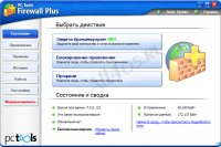 PC Tools Firewall Plus - бесплатный брандмауэр для Windows