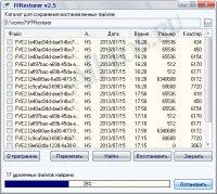 FFRestorer - программа для восстановления удаленных файлов с флешек