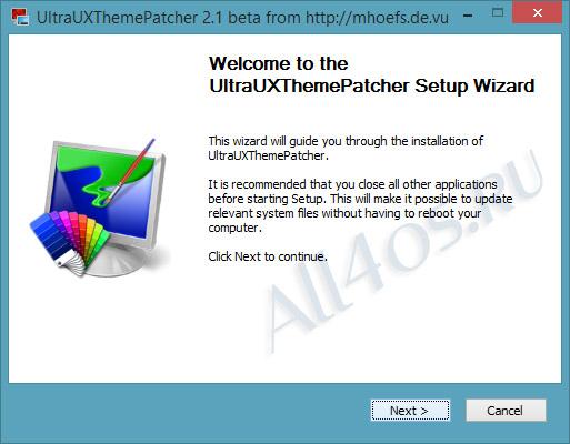 Скачать программу для установки тем на windows 8