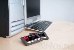 HDD или SDD - что лучше выбрать?