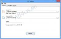 PDF Shaper - программа для конвертирования файлов PDF в формат RTF