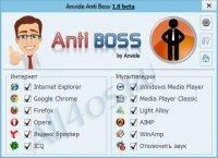 Anvide Anti Boss - программа для быстрого скрытия окон