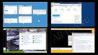 Dexpot - программа для виртуализации рабочих столов