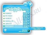 MultiSkype Tools - запуск нескольких аккаунтов Skype на компьютере