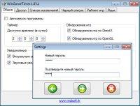WinGameTimer - позволяет ограничить время игр на компьютере