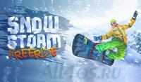 Snowstorm: Freeride - ���� �������� ��� Android