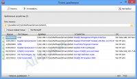 Check Device - программа для поиска устройств и драйверов к ним