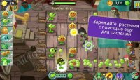 Игра Plants VS Zombies 2 для Android