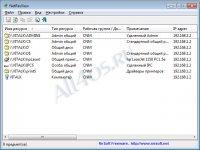 NetResView - программа для поиска сетевых устройств